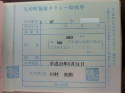 F10100692