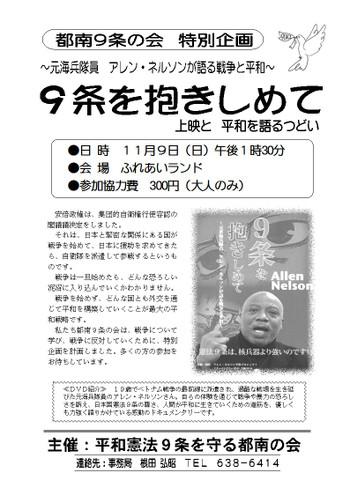 9jotirasi20141109