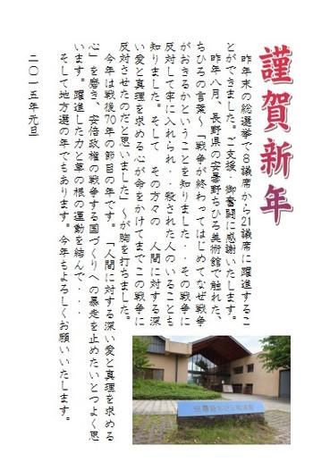 2015nennga1_4