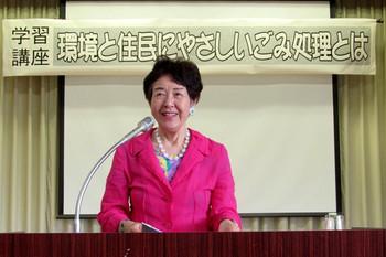 Iwasa_2
